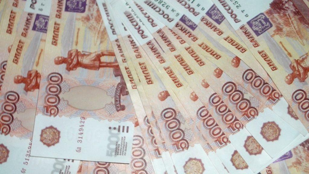 Рубль отпустил доллар выше 67 р впервые за месяц из-за ФРС и нефти