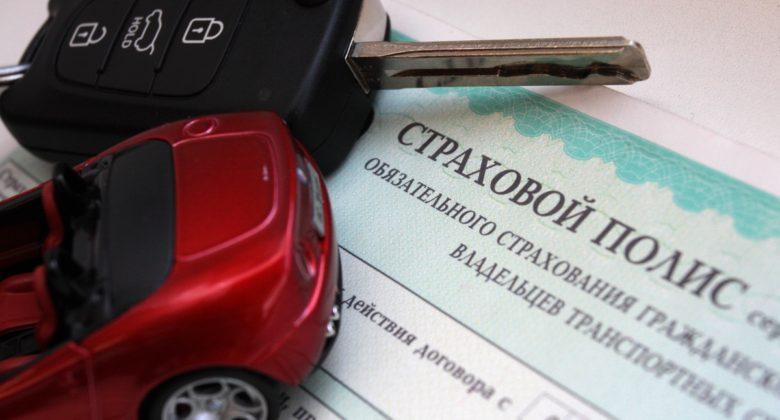 Доля автовладельцев, имеющих скидку по ОСАГО, выросла до 71,5% - РСА